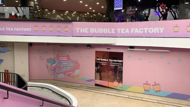奶茶工厂之旅