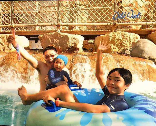 异彩纷呈的迪拜之行 - 第三天 - Wild Wadi Water Park(妈妈的博客)