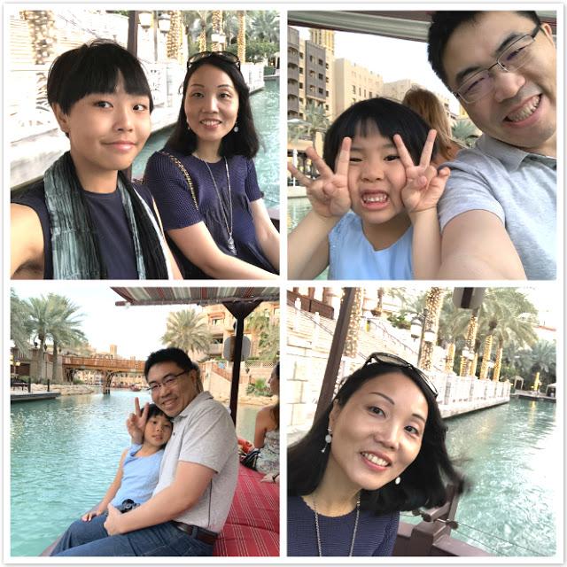 异彩纷呈的迪拜之行 - 第三天 - Wild Wadi Water Park(妈妈的博客)-第13张图片-Celia的博客