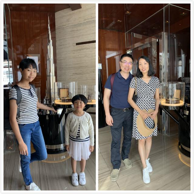 异彩纷呈的迪拜之行 - 第二天 - 哈利法塔早餐+迪拜Mall+地球村(妈妈的博客)-第13张图片-Celia的博客